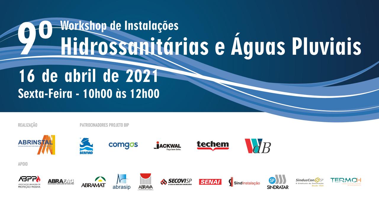 """""""Workshop de Instalações Hidrossanitárias e Águas Pluviais"""" trata da qualidade dos sistemas"""
